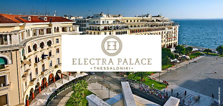 Electra Palace 5*
