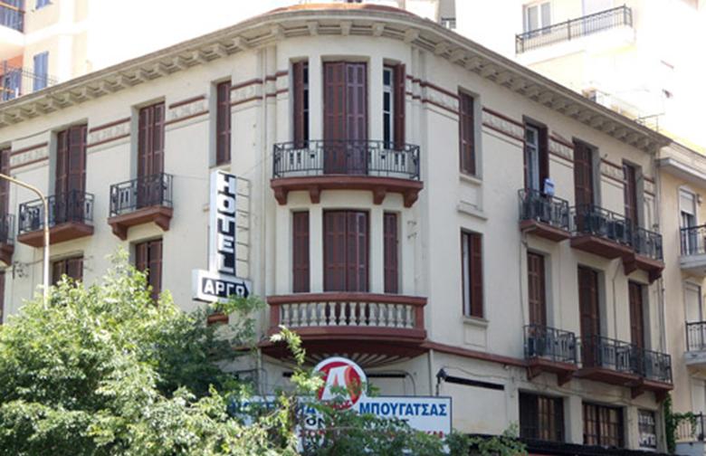 Argo Hotel 1*