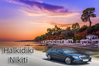 Halkidiki Danai Beach Resort