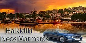Airport taxi transfers to Neos Marmaras Halkidiki