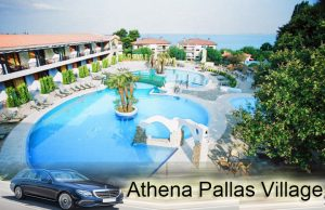 Athena Pallas Village