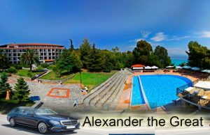airport taxi transfer to Alexander the Great hotel