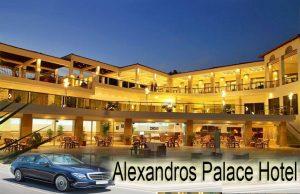 Airport taxi transfers to Alexandros Palace Nea Roda