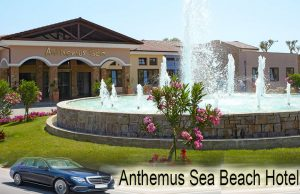 Anthemus Sea Beach Hotel