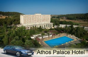 Airport taxi transfers to Athos Palace Kalithea Halkidiki
