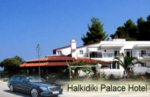 Halkidiki Palace hanioti Halkidiki
