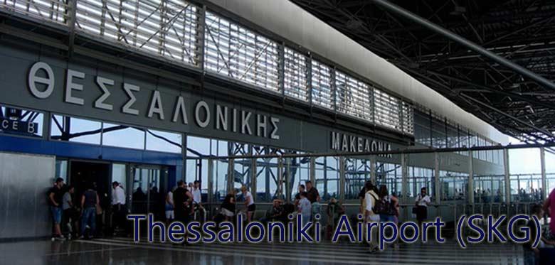 Airport-City Thessaloniki