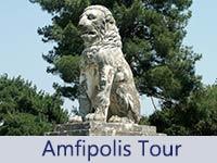 tour-amfipolis