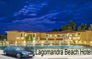 Airport taxi transfers to Lagomandra Beach Hotel