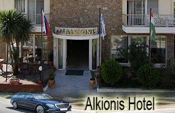 Alkyonis Hotel in Nea Kalikratia