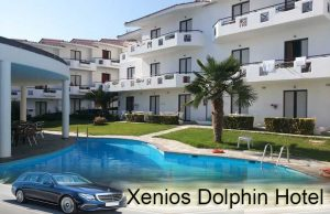 Airport taxi transfers to Xenios Dolphin Beach Hotel Posidi