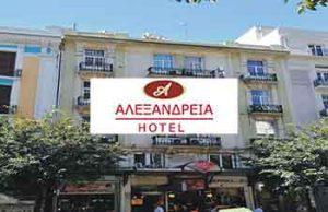 Hotel Alexandria