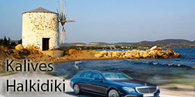 Airport taxi transfers to Blue Lagoon Princess Halkidiki