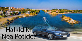 Airport taxi transfers to Istion Club Hotel Nea Potidea