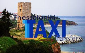 Flughafen taxi transfers fahrt nach Nea Fokea Chalkidiki