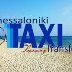 Flughafen taxi transfers fahrt nach Possidi Holiday