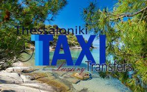 Flughafen taxi transfers fahrt nach Akti Elias