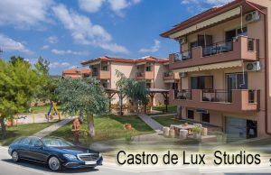 Castro de Lux Studios