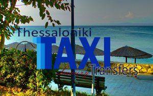 Flughafen taxi transfers fahrt nach ChaniotiChalkidiki