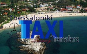 Flughafen taxi transfers fahrt nach Kalamitsi Chalkidiki
