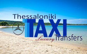 Flughafen taxi transfers fahrt nach Paliouri Chalkidiki