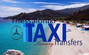 Flughafen taxi transfers fahrt nach Olympion Sunset Furka Chalkidiki