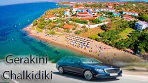 Taxi transfer de l'aéroport de Thessalonique à Gerakini Chalkidiki