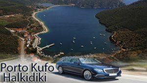 Airport Taxi Transfers to Porto Koufo Halkidiki