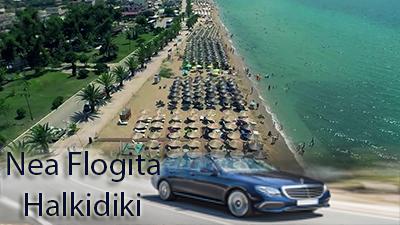 Flughafen taxi transfers fahrt nach Flogita Chalkidiki