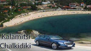 Taxi transfer de l'aéroport de Thessalonique à Kalamitsi Chalkidiki