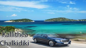 Taxi transfer de l'aéroport de Thessalonique à Kallithéa Chalkidiki