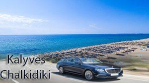 Taxi transfer de l'aéroport de Thessalonique à Kalyves Chalkidiki