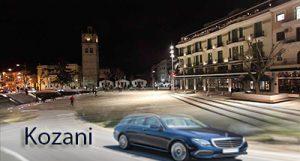 Taxi transfer de l'aéroport de Thessalonique à Kozani