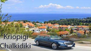 Taxi transfer de l'aéroport de Thessalonique à Kryopigi Chalkidiki
