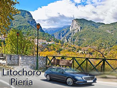 Flughafen taxi transfers fahrt nach Litochoro Pieria
