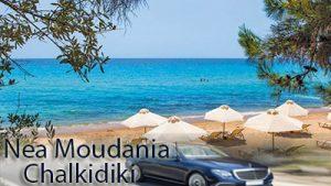 Taxi transfer de l'aéroport de Thessalonique à Nea Moudania Chalkidiki
