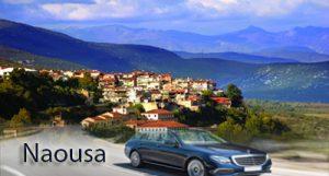 Taxi transfer de l'aéroport de Thessalonique à Naousa