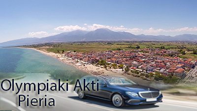 Flughafen taxi transfers fahrt nach Olympiaki Akti Katerini Pieria