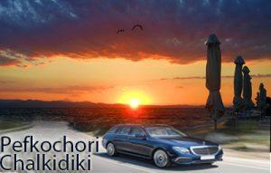 Taxi transfer de l'aéroport de Thessalonique à Pefkohori Chalkidiki