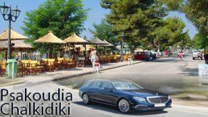 Taxi transfer de l'aéroport de Thessalonique à Psakoudia Chalkidiki