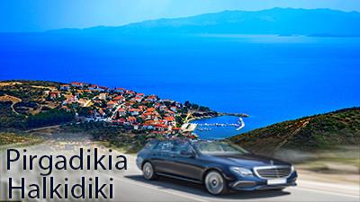 Flughafen taxi transfers fahrt nach Pyrgadikia Chalkidiki