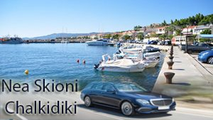 Taxi transfer de l'aéroport de Thessalonique à Nea Skioni Chalkidiki