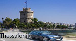 Flughafen taxi transfers fahrt nach Thessaloniki von Skg