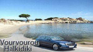 Airport Taxi Transfers to Vourvourou Halkidiki