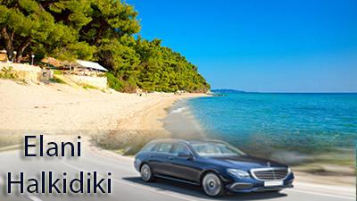 Airport Taxi Transfers to Elani Halkidiki