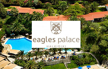 Eangles Palace