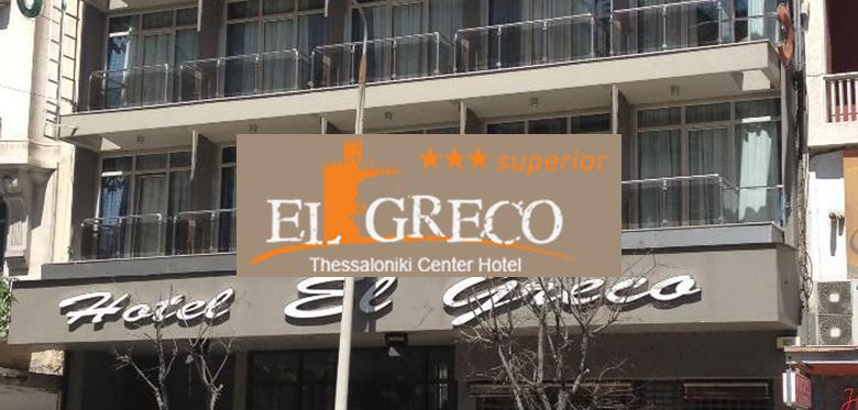 El Greco Hotel 3*