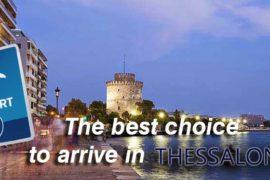 NEW-thessaloniki1