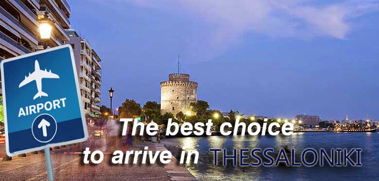 Thessaloniki – Hotels