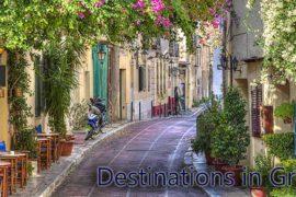 new-Destinations